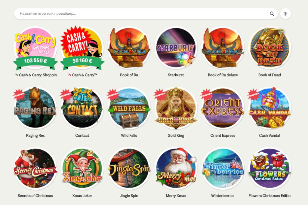 Pafbet онлайн-казино