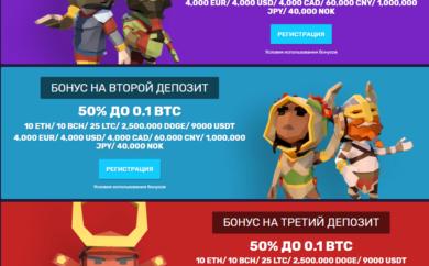 bitcoincasino bonus