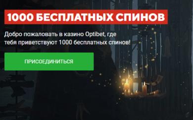 optibet-com