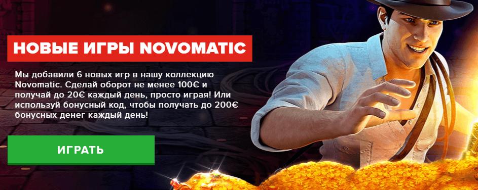 novomatic optibet